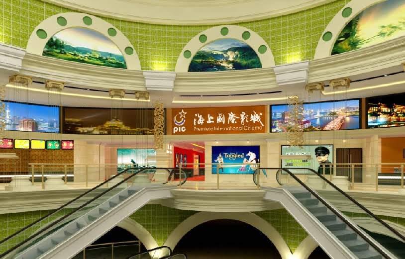 海上国际影城-上海环球港店