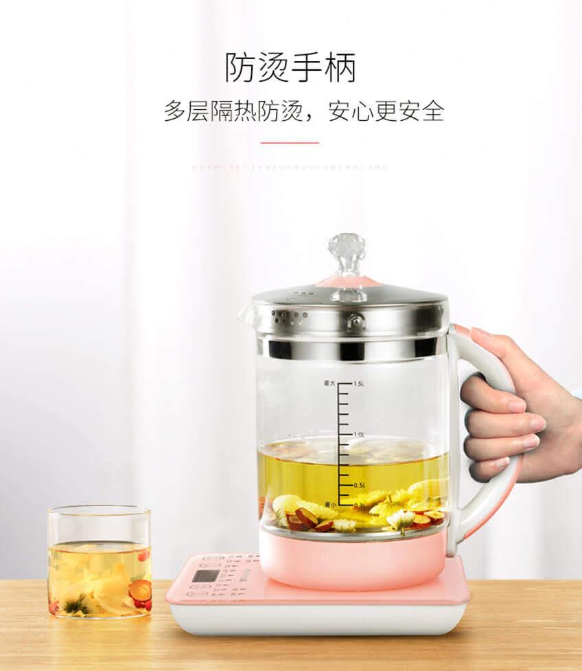 九阳 养生壶带过滤网多功能电热水壶1.5l煮茶壶家用k15-d05s