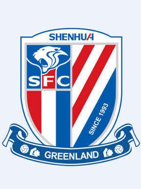2018 赛季上海绿地申花足球俱乐部 半季联票
