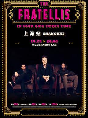 The Fratellis 2018巡演 上海站