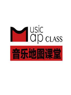 音乐地图课堂 伍 音乐的形状 — 舞蹈雕刻时光