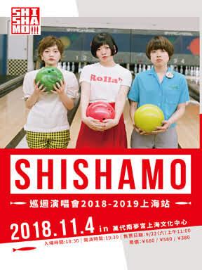 日本超人气女子乐团SHISHAMO首次海外演唱会