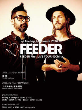 FEEDER First LIVE TOUR @ China~Feeling A Moment 2018~