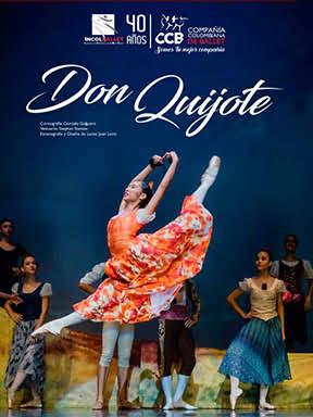 哥伦比亚国家芭蕾舞团芭蕾舞剧《堂吉诃德》郑州站