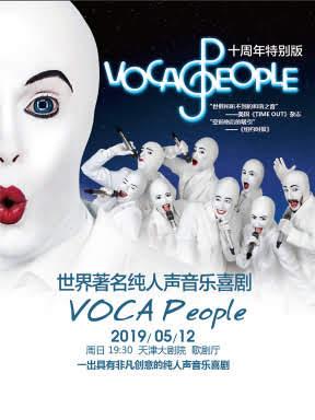 世界著名纯人声音乐喜剧VOCA People(十周年特别版)