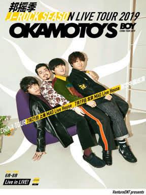 """邦摇季2019 OKAMOTO'S """"BOY"""" CHINA TOUR 2019"""