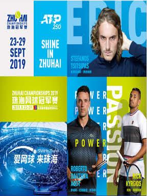 2019年珠海网球冠军赛