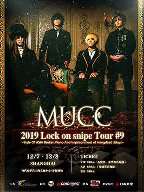【上海】「MUCC 2019 Lock on snipe Tour #9 ~Style Of ASIA Broken Piano And Imprisonment of livingdead 3day